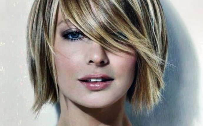 Short Wavy Celebrity Hairstyles | Hairstyles for Women